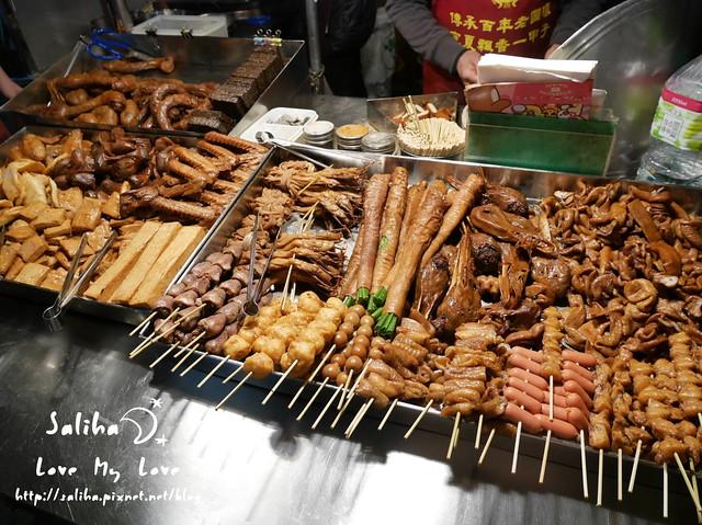台北寧夏夜市美食小吃 (2)