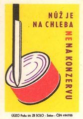 matchvaria160