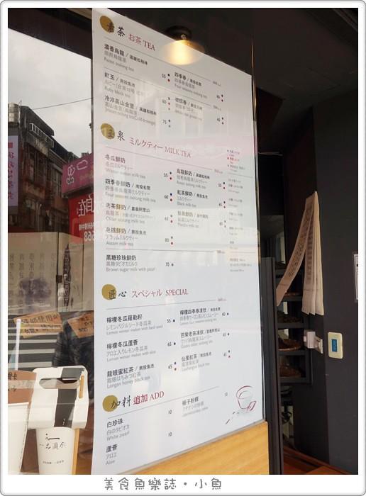 【台北大安】一品蘭敘-詩茗畫意/現煮好茶/永康商圈 @魚樂分享誌