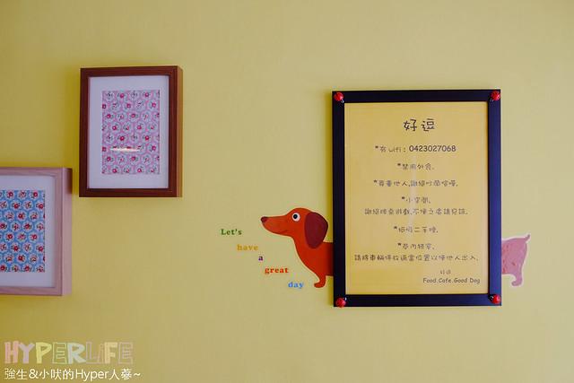 17292581536 2fde3032d8 z - 好逗Food.Cafe.Good Dog,小清新少女風咖啡店~帕尼尼不錯吃喔!