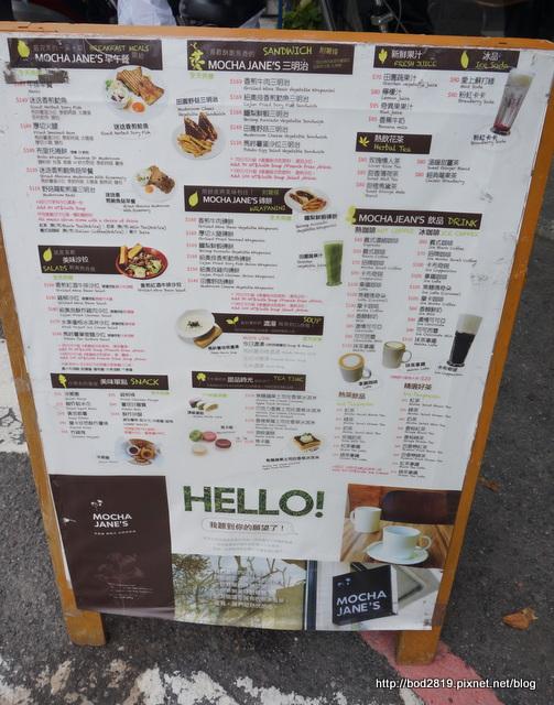 17519264451 bc12e3b068 o - 【台中西區】MOCHA JANE'S cafe 摩卡珍思-平價早午餐,附飲品,奶茶好喝!(已歇業)