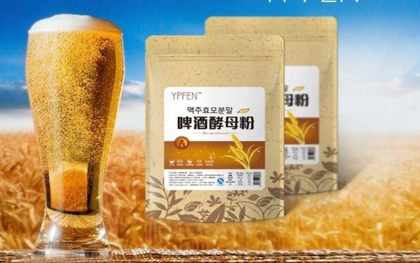 beer-powder-japan