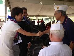 Governor\'s Ceremony 1