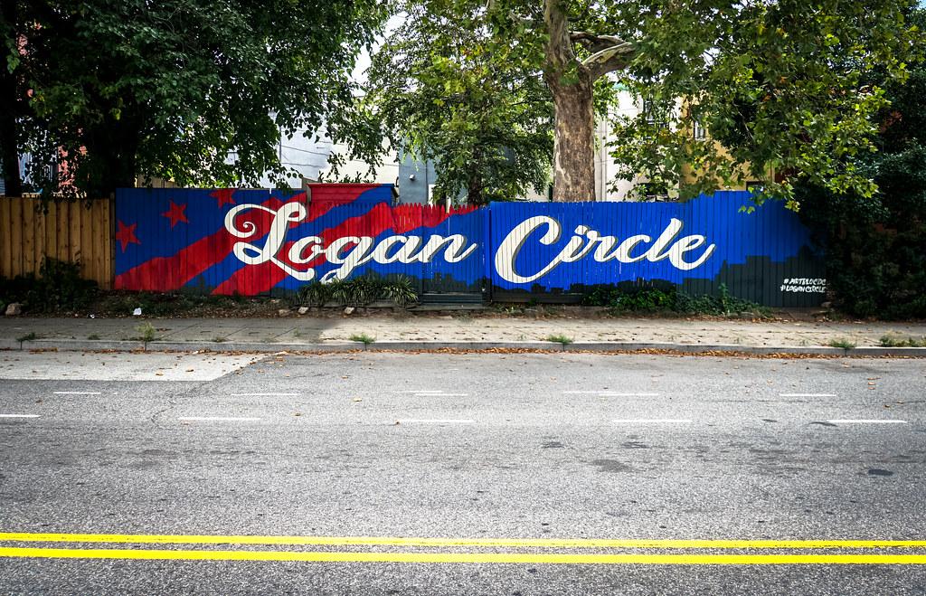 Photo Friday: No Longer Obsolete, Logan Circle, Washington, DC USA