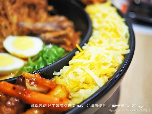 麻藥瘋雞 台中韓式料理 Omaya 北區崇德店 21