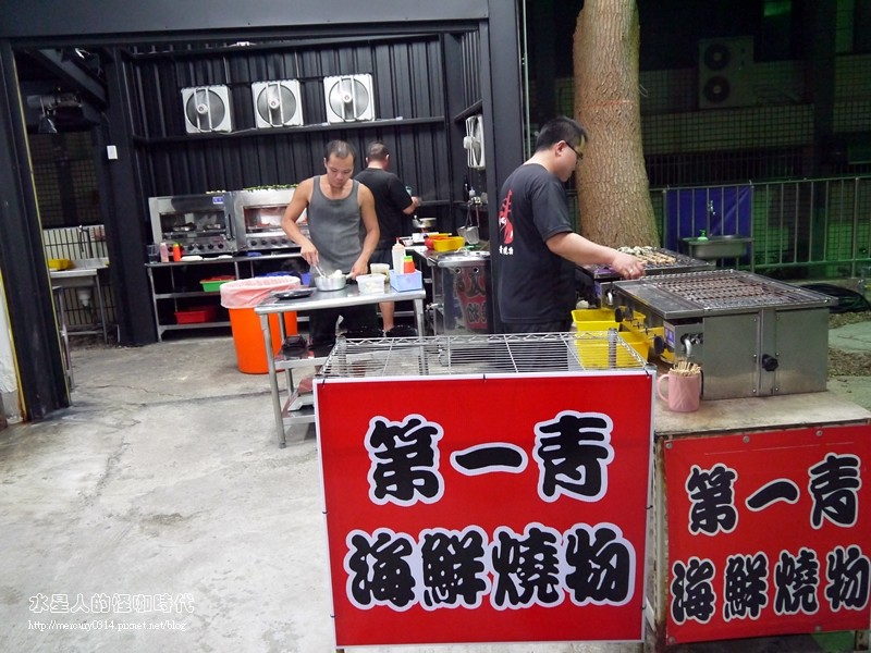 17368799585 f041a36172 b - 熱血採訪。台中龍井【第一青海鮮燒物】鮮蚵、風螺、蛤蜊、龍蝦、大沙母一次滿足,