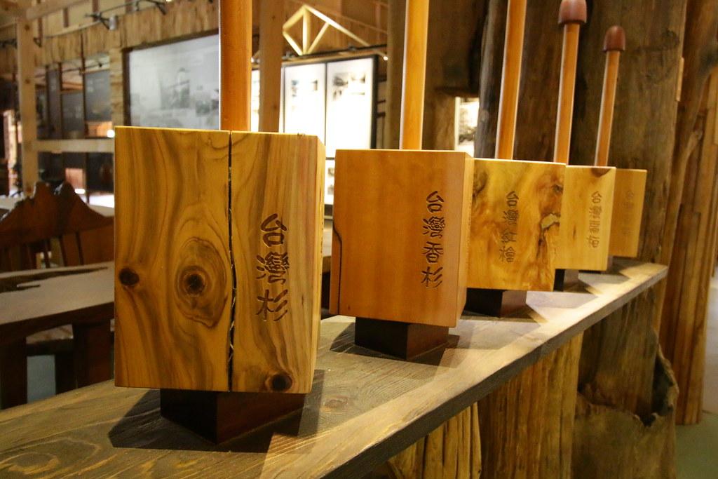 嘉義市順益檜木觀光工廠 (5)