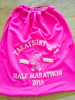 高槻ハーフマラソン2016 はにたんバッグ