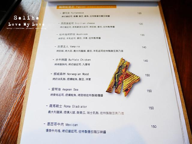 宜蘭火車站附近餐廳推薦下午茶小火車咖啡館 菜單meun價位 (4)