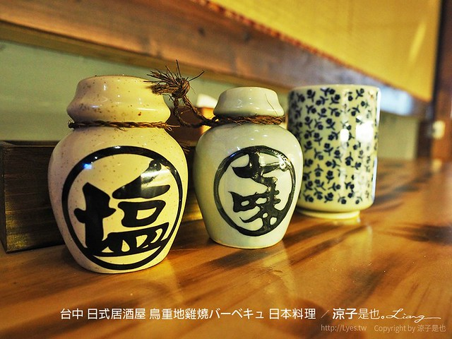 台中 日式居酒屋 鳥重地雞燒バーベキュ 日本料理 26