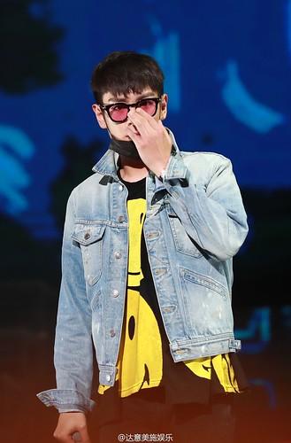 BIGBANG FM Guangzhou Day 3 2016-07-09 (29)