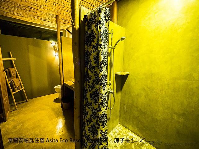 泰國安帕瓦住宿 Asita Eco Resort 環保飯店 63