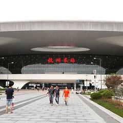 杭州火车东站  #Train #Station #China #Hangzhou #travel #traveling  #vacation #visiting #instatravel #instago #instagood #trip #holiday #photooftheday #fun #travelling #tourism #tourist #instapassport #instatraveling #mytravelgram #travelgram #travelingram #中国 #