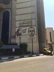 Journalists syndicate in #Cairo 's #Graffiti