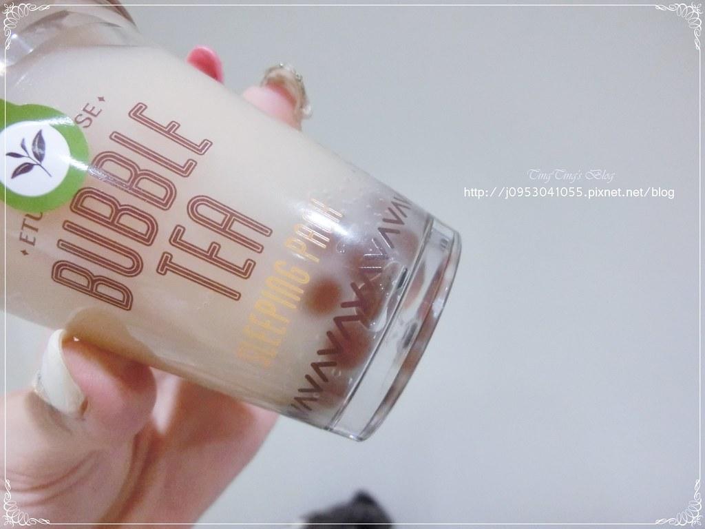 珍珠奶茶晚安凍膜 (3)