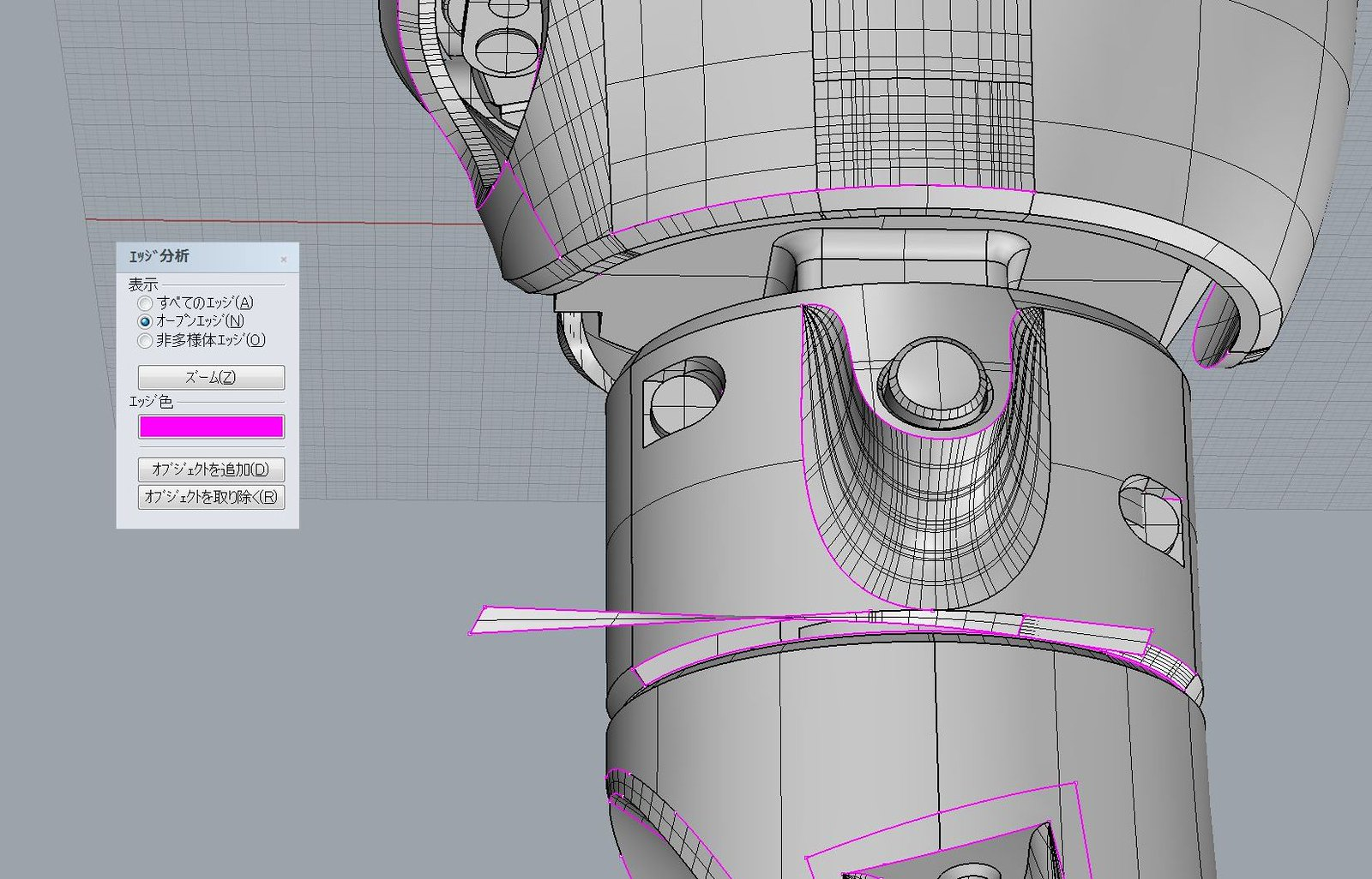 HACKberry Topic: Importing 3D files to Rhino