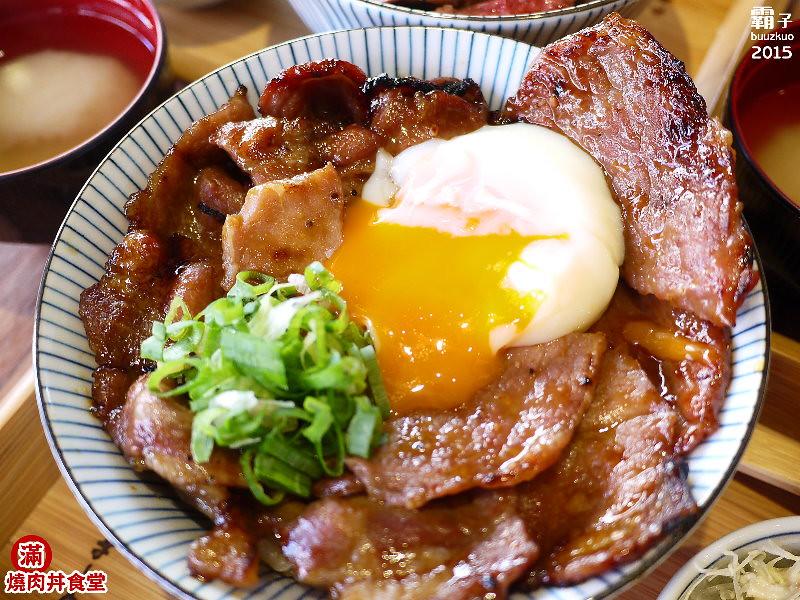 滿燒肉丼食堂,蛋黃哥在肉片上模樣好誘人