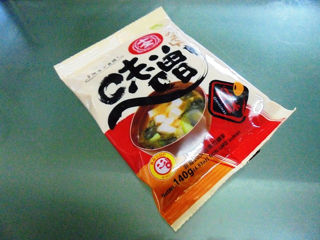 Miso soup base