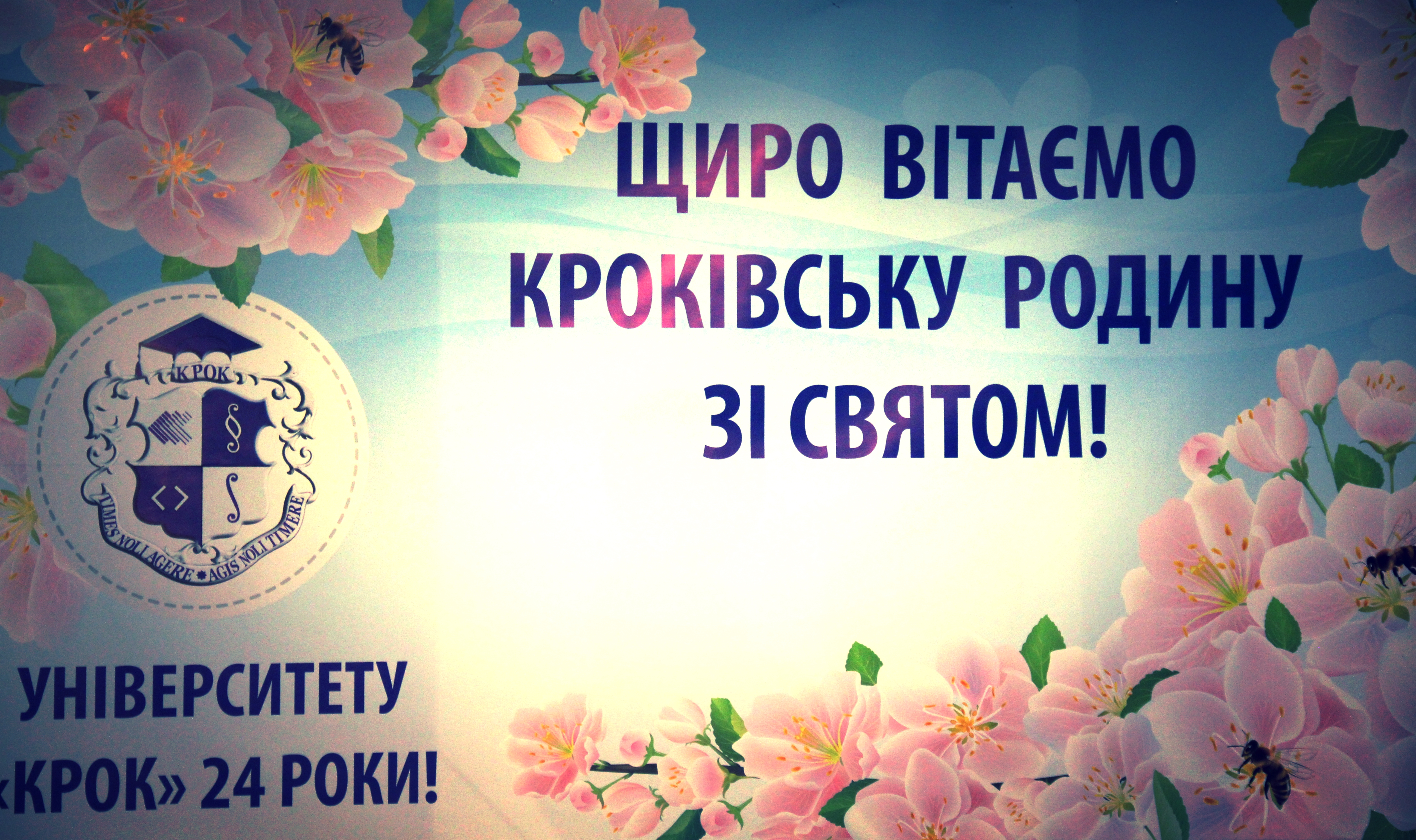 Великий студентський збір / 16.05.2016