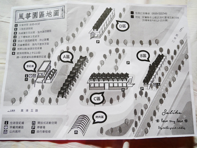 宜蘭冬山民宿推薦風箏小木屋 (42)