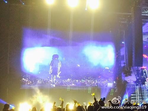 BB-ygfamcon-beijing-20141019-018
