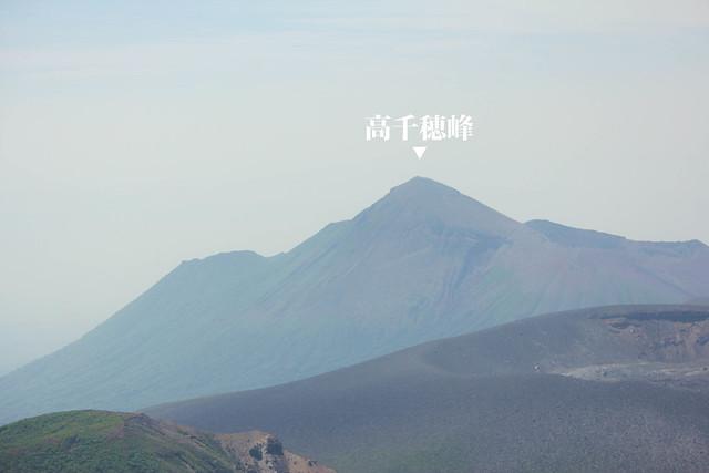 20140601-韓国岳-0204-Edit.jpg