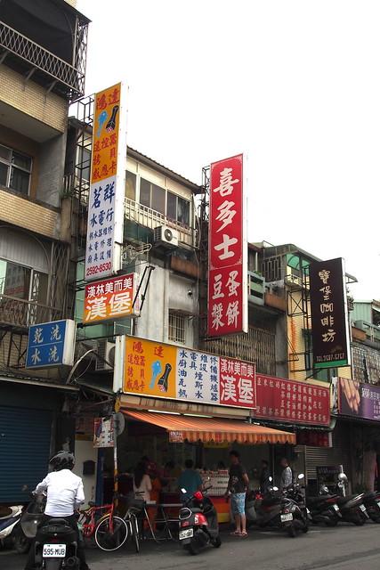 2016台湾喜多士