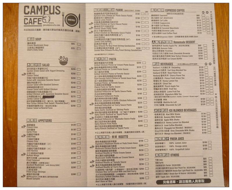 CAMPUS CAFE 14