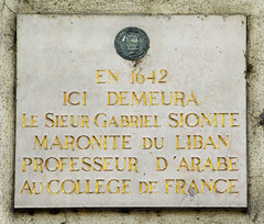 Photo of Marble plaque № 39963