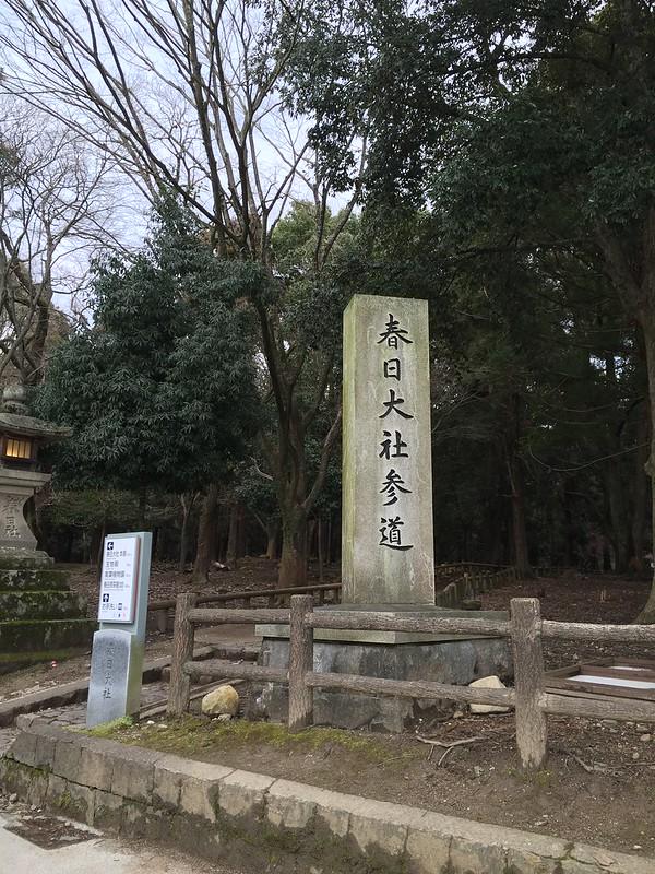 2015_0227_160406
