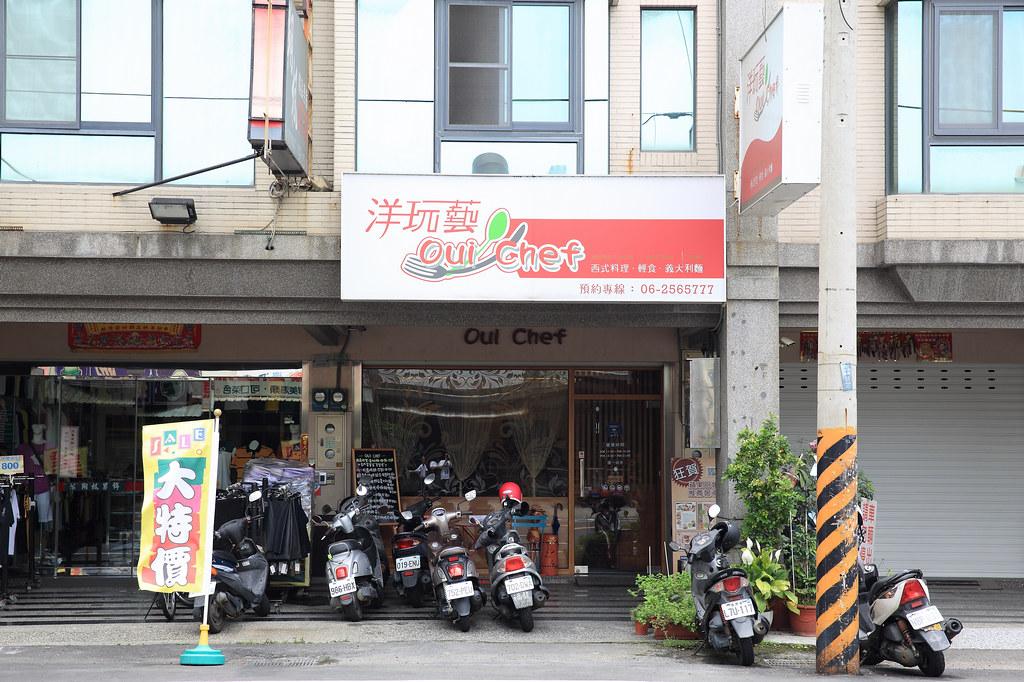 20150510-1台南-洋玩藝 (1)