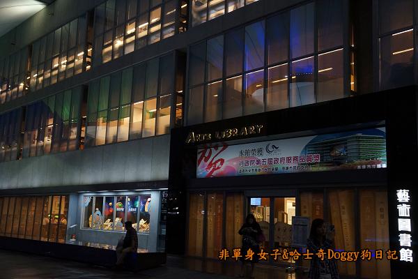 高雄大東文化藝術中心23