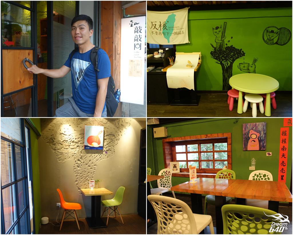 陽明山出霧溫泉飯店-Tsuwu Hot Spring153