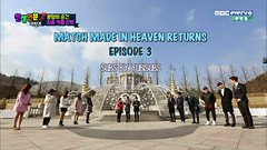 Match Made In Heaven Returns Ep.3