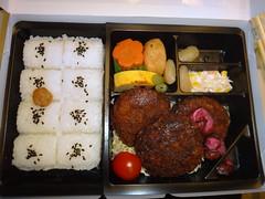 Nagoya miso-katsu bento, pork cutlet with miso-sauce