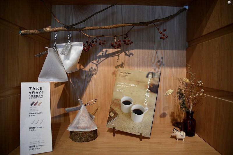 六張犁美食咖啡廳米販咖啡菜單推薦景點散策 (22)