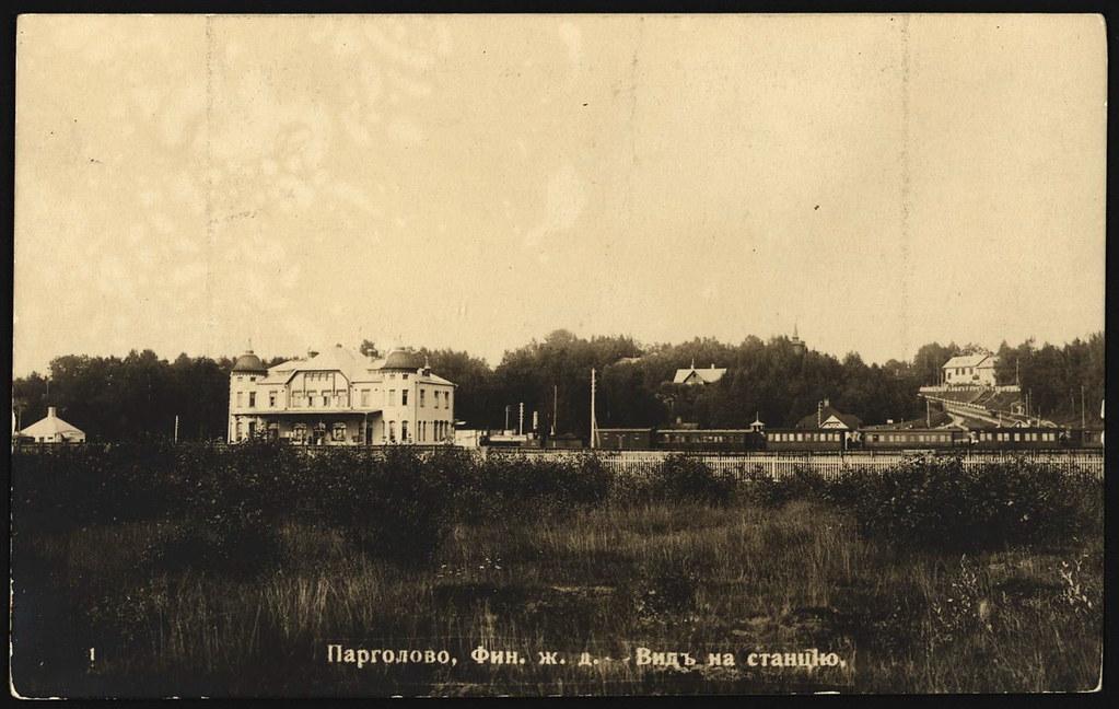 Парголово, Финляндская железная дорога. Вид на станцию_Страница_1