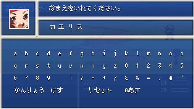 スクリーンショット 2016-05-07 0.36.45