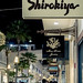 Shirokiya (白木屋?) and other stores in Ala Moana Center