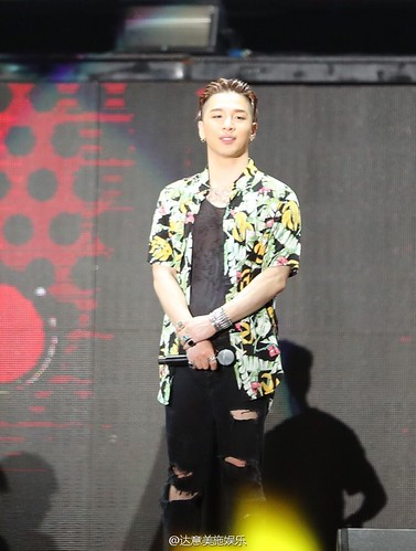 Big Bang - Made V.I.P Tour - Luoyang - 13jul2016 - dayimeishi - 22