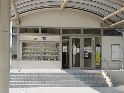 京都競馬場のレストラン花家入口