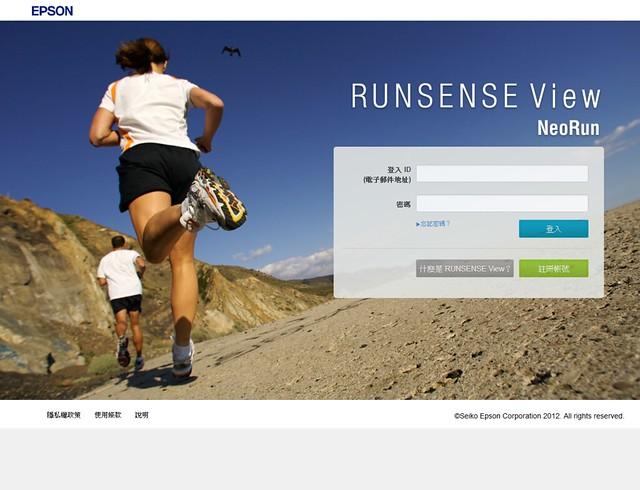 EPSON - RUNSENSE View - NeoRun for RUNSENSE - WristableGPS