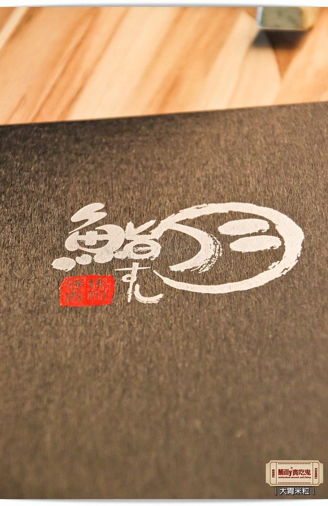 鮨月手作壽司0058