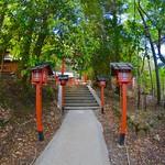 Uphill in Arashiyama