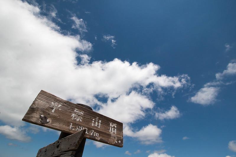 20150607-仙ノ倉山-0440.jpg