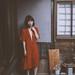 Shuji Kobayashi - karin by Yogurt Magazine