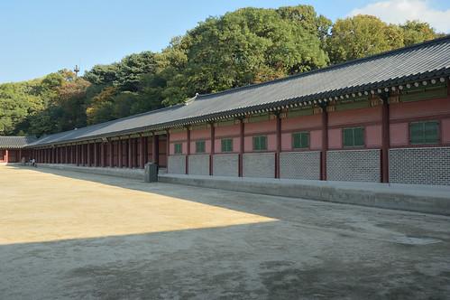 Chnagdeokgung ('gung' means palace)