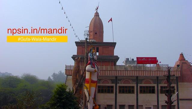 शिव मंदिर गुफा वाला (Shiv Mandir Gufa Wala) - G Block, Preet Vihar, New Delhi - 110092