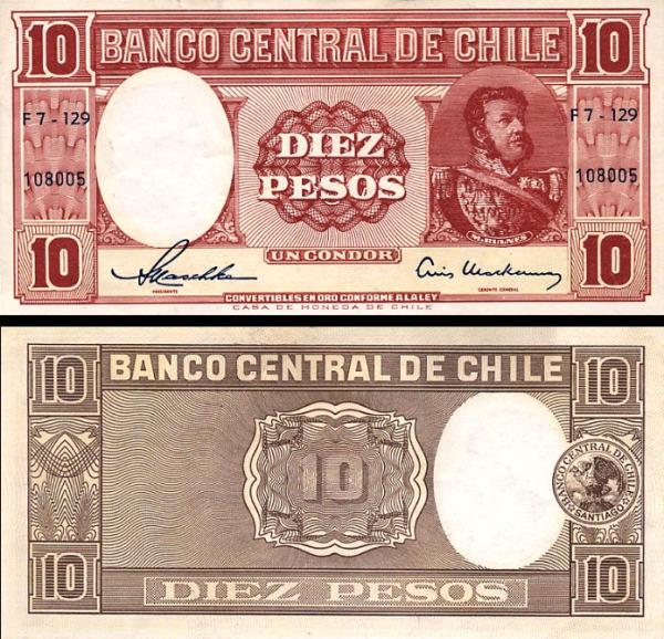 10 Pesos Čile 1958, P120
