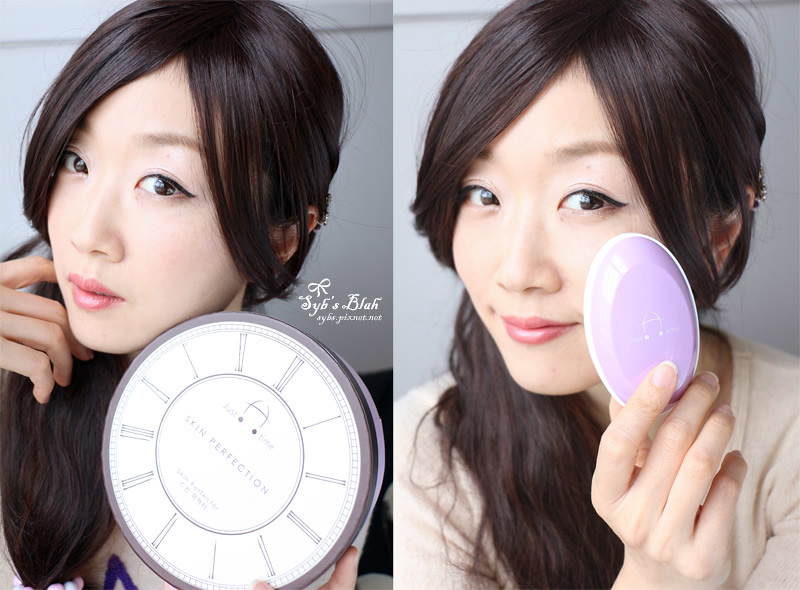 Just a time, 韓系保養,美容儀,保養,洗臉機,潔顏,試用報告,Skin Perfector,負離子,磁力,潔膚